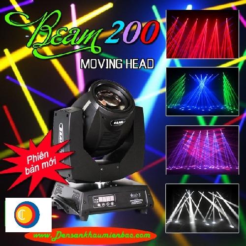 moving beam 200